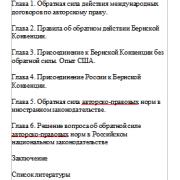 admin-pravo-0001-1