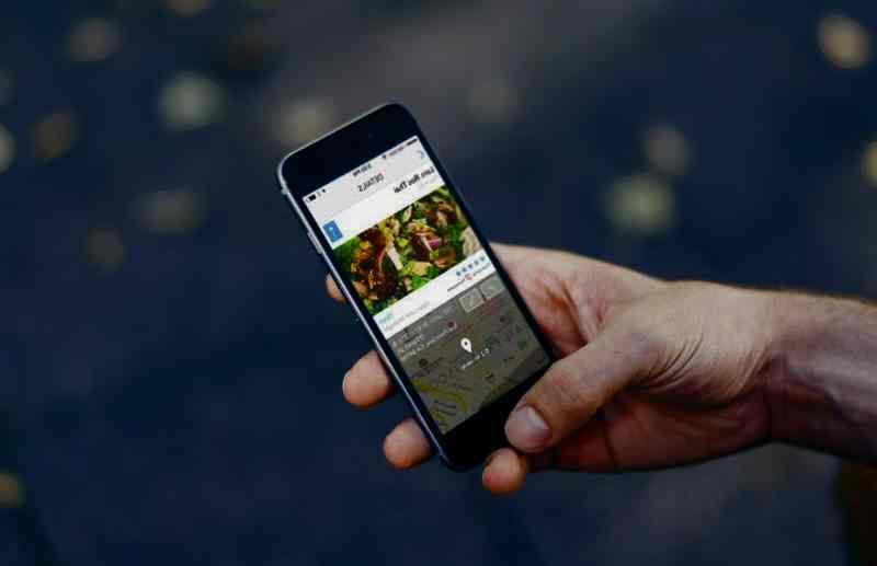ВКонтакте социальная сеть в мобильном телефоне