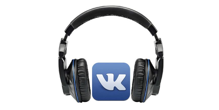 ВКонтакте можно слушать до 10000 аудиодорожек
