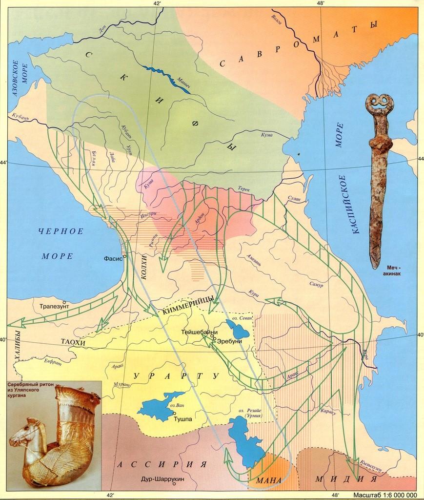 Древние государства в мире во времена скифов