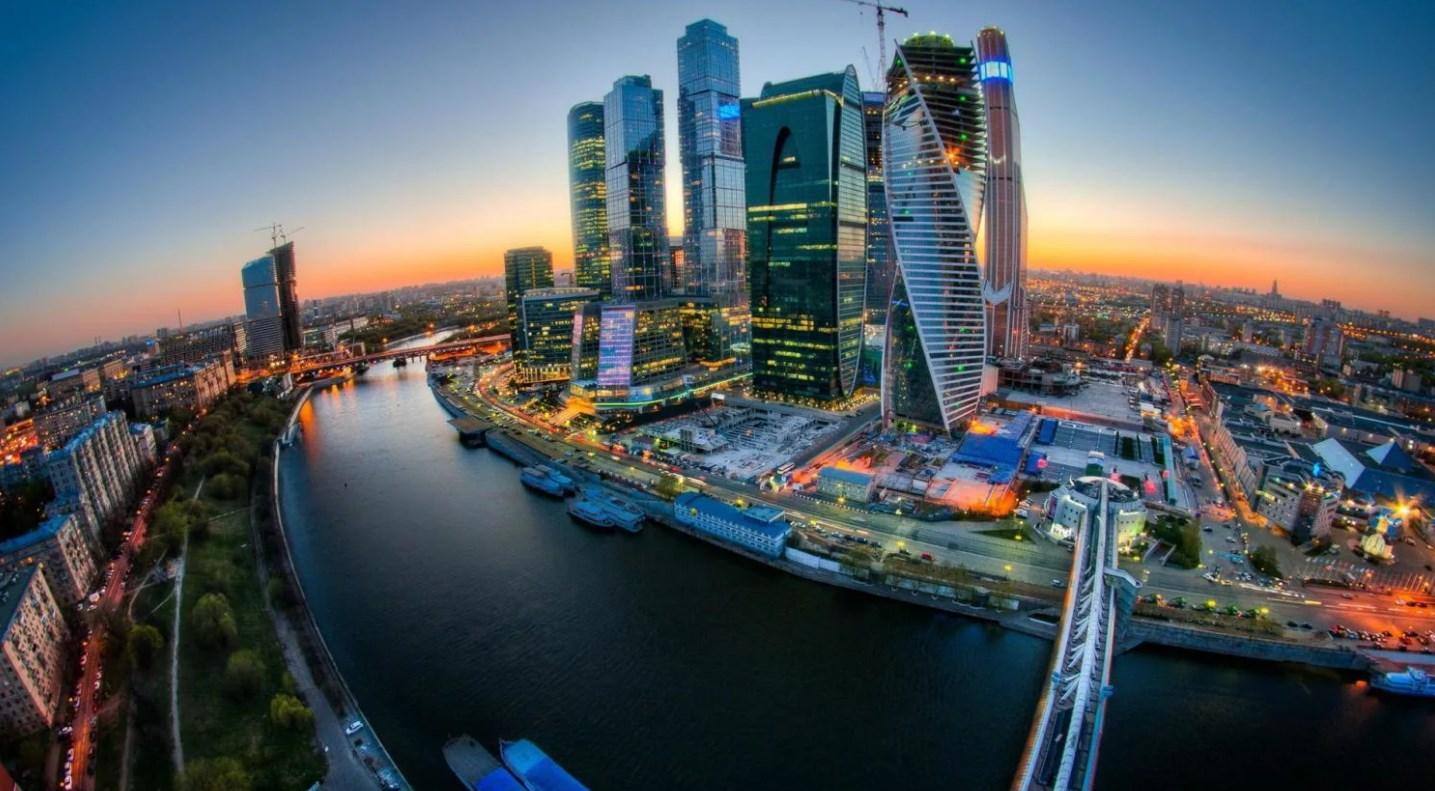 Москва город федерального значения