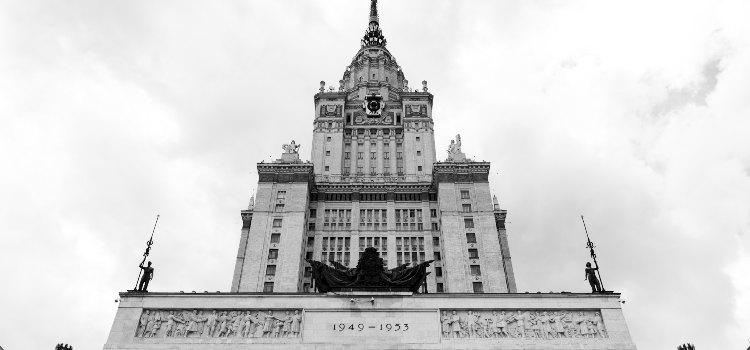 Московский государственный университет им Ломоносова фото