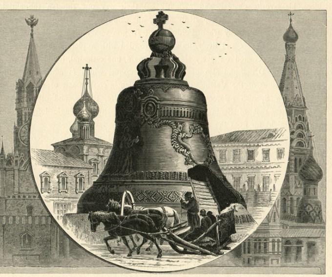 царь колокол на старинной гравюре