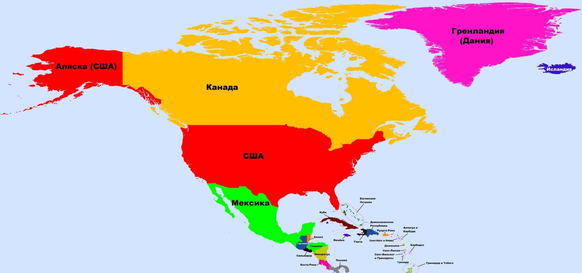 Сколько государств в Северной Америке