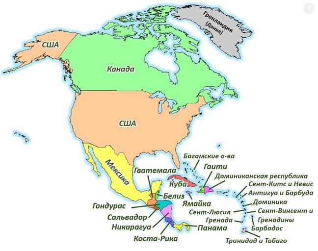 Сколько стран в Северной Америке