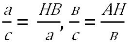 доказательство теоремы пифагора формула