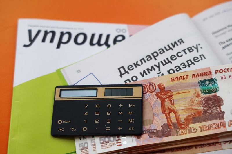 Преимущества бухгалтерских курсов