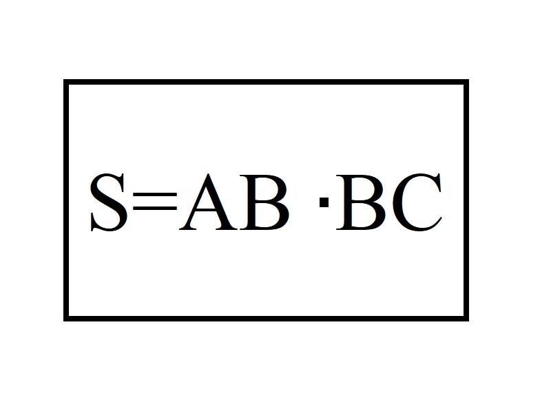 Как найти площадь прямоугольника 3 класс