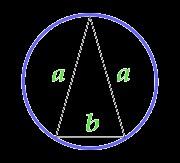 прямоугольный треугольник в кругу