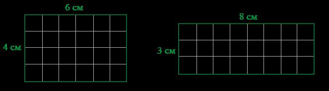 стороны прямоугольника