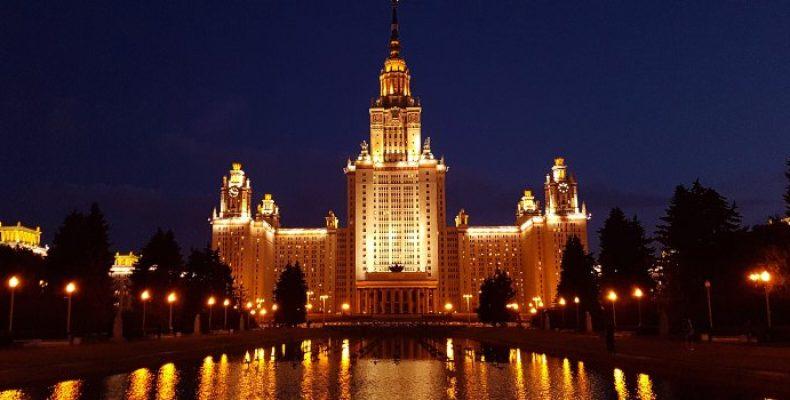 МГУ Московской государственный университет