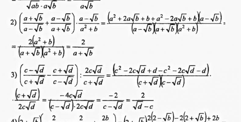 Математика для учителя математики или где взять задачки для урока