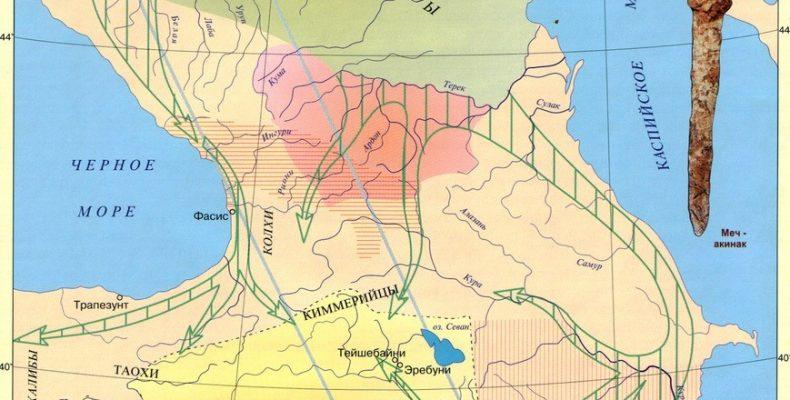 Происхождение славян, их соседи и враги