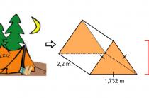 Треугольная призма все формулы и примеры задач