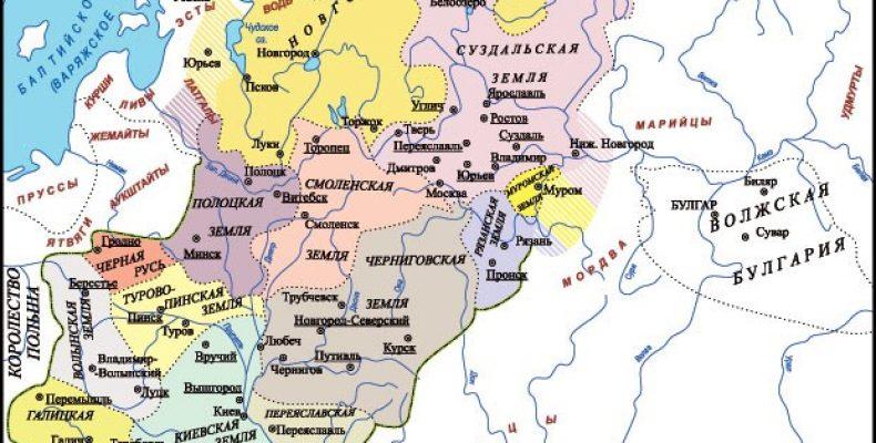 Киевское княжество в период феодальной раздробленности