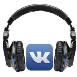 Как слушать и скачать музыку ВКонтакте